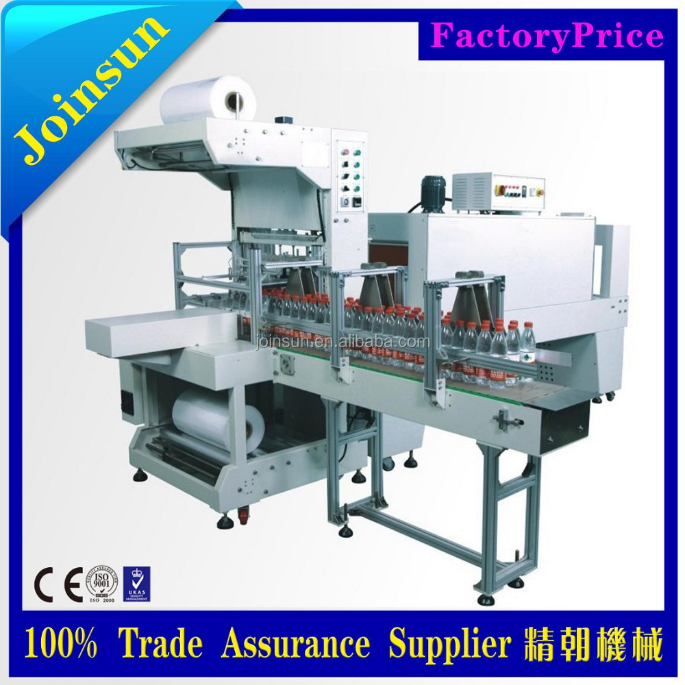 Automatic sleeve sealing /shrink wrapping machine/shrink tunnel CE&ISO