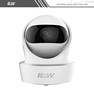 New arrival day/night mode auto-switch solar powered wireless ip camera