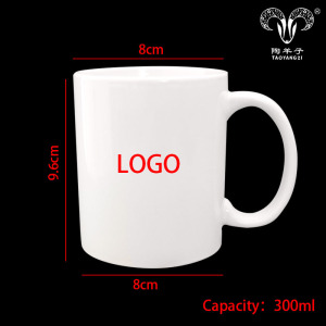 Custom your own logo printed ceramic heat sensitive color changing mug
