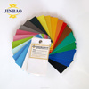 jinbao 1.5mm 4x8 0.55 density white furniture PVC 48 x 96 foam board