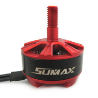 SUMAX SR2206CS 2206 2600KV 2300KV Brushless DC Motor for RC FPV Racing Drone Quadcopter 7075-T7 Material