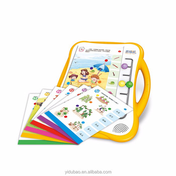 Ce,Ccc,Fcc,Rohs Certification Product,Children Educational Toy ...