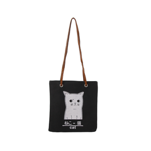 Blank Cotton Canvas Tote Shoulder Leather Handle Bags With Custom Printed  Logo 713aa8ccac9ce