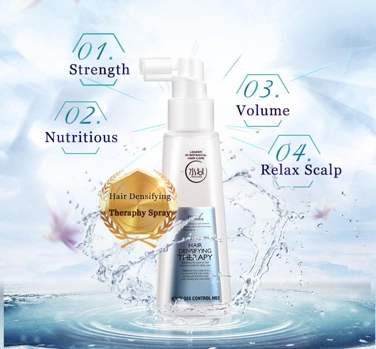 Herbal formula anti hair loss spray hair loss prevent spray for salon use
