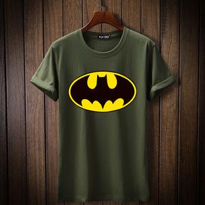 972b513197e Man Shirt Costume Wholesale, Mens Shirts Suppliers - Alibaba