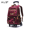 /product-detail/good-quality-wheeled-backpack-of-900d-polyester-backpack-with-wheels-high-school-student-trolley-bag-60837336712.html