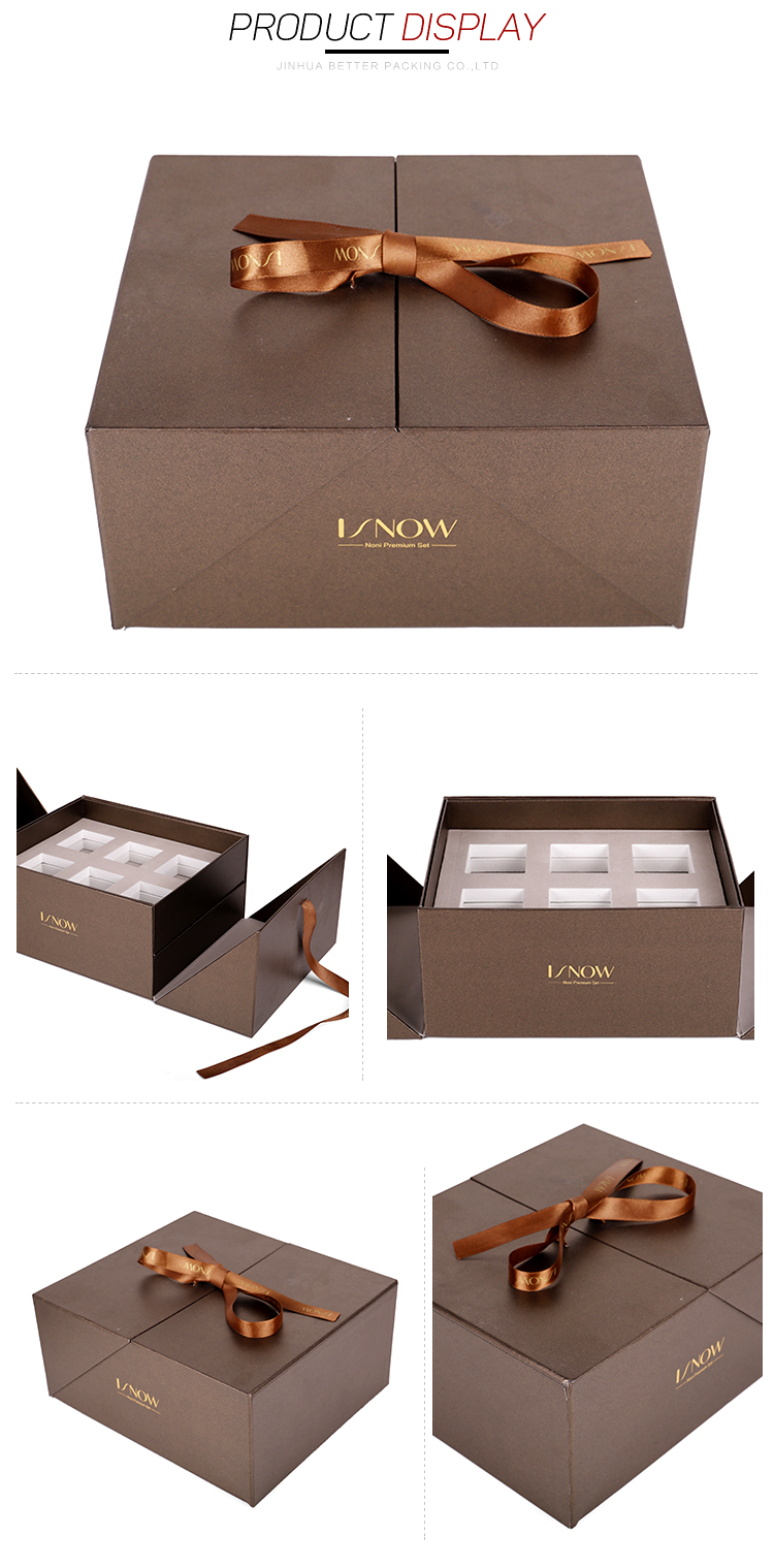 High-End Cosmetics Skin Care Products Double Door Paper Box