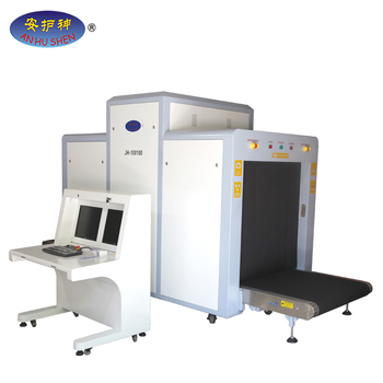 Airport Baggage X-Ray Scanner Machine