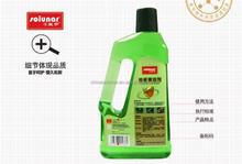 Home Floor & Wood floor Cleaner Liquid Cleaner L A2204W