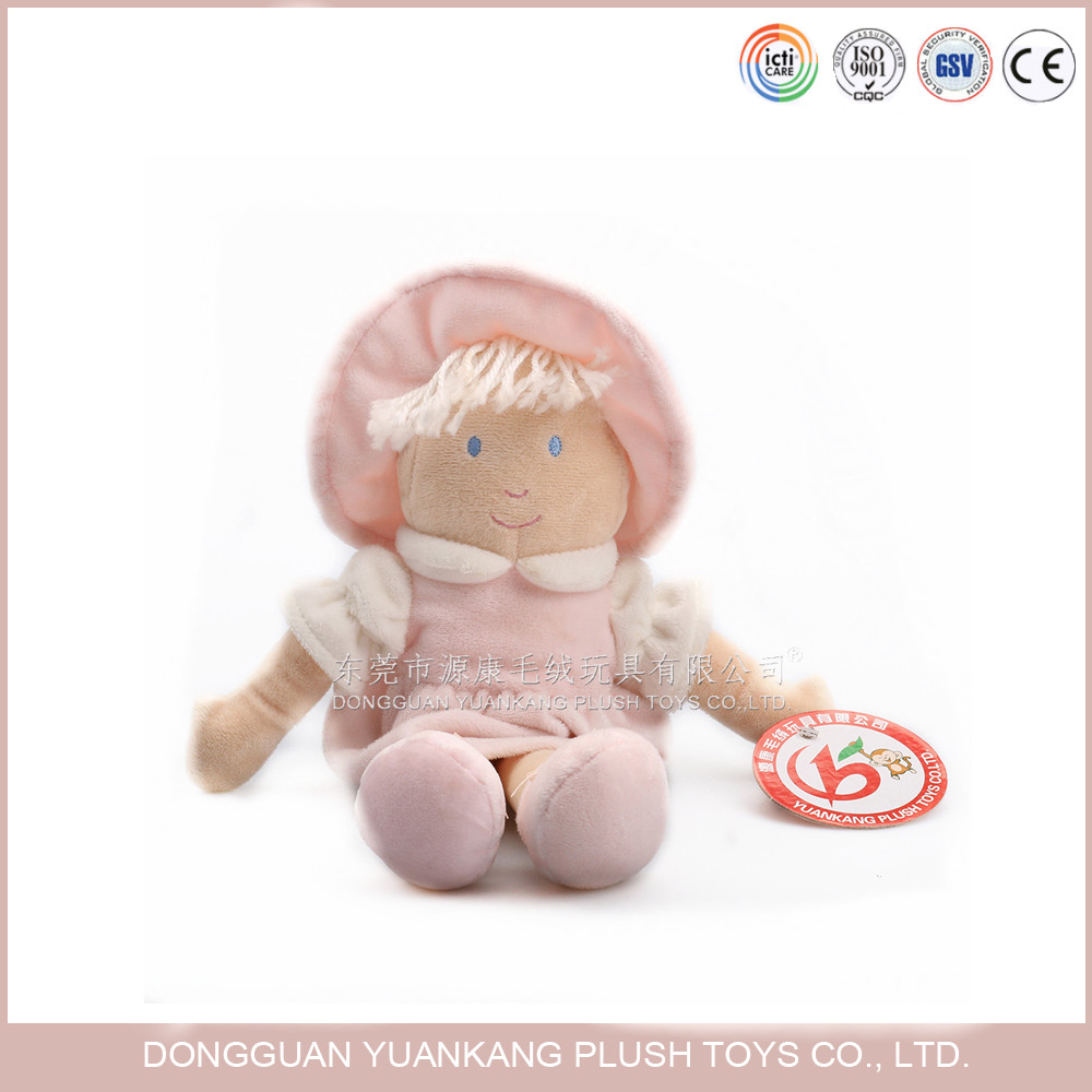 YK ICTI china factory plush toy pink lovely baby doll