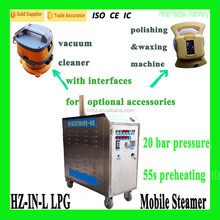 HZ-IN-L LPG Industrial Steam Cleaning Equipment/Swift Car Washing Machine