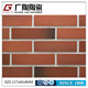 Red brick exterior wall tile for villa decoration