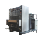 PRY-1660E Single color web offset printing machine
