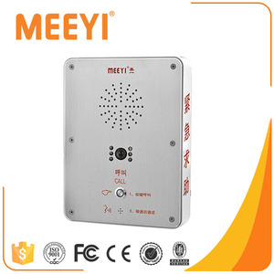 Meeyi TVB-8218 SOS Emergency IP Network Video Intercom