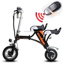 Power Plus Electric Sport Bike with Remote control and locker