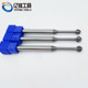 Carbide Undercutting End Mills 300 Degree Spherical Ball Endmills