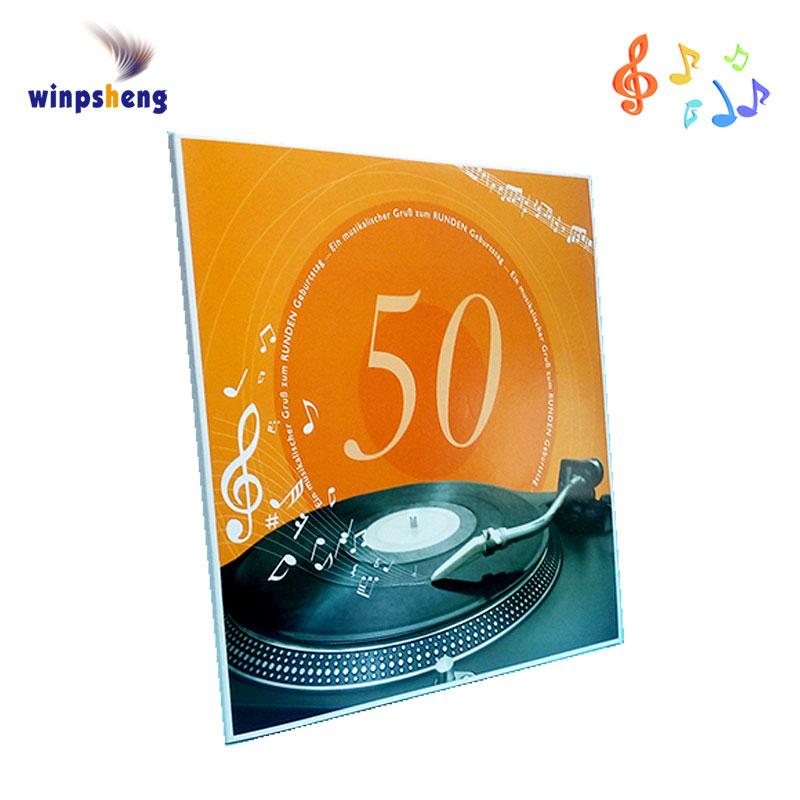 Поздравительные открытки звуковая