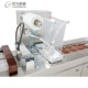 Popular and Durable Thermoforming Food Packaging Dates Vacuum Packing Machine
