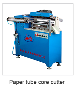 Kraft paper cone core manufacturer for textile