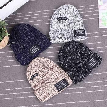 Custom Crochet Beanie Hat 480af0c39d8