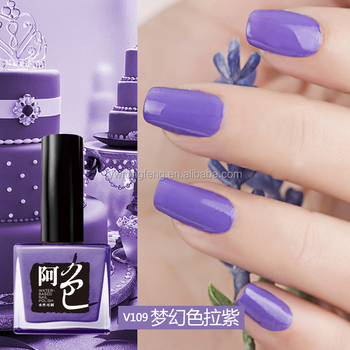 Nail Art Supplies Soak Off Honey Girl Three Steps Gel Polish Buy