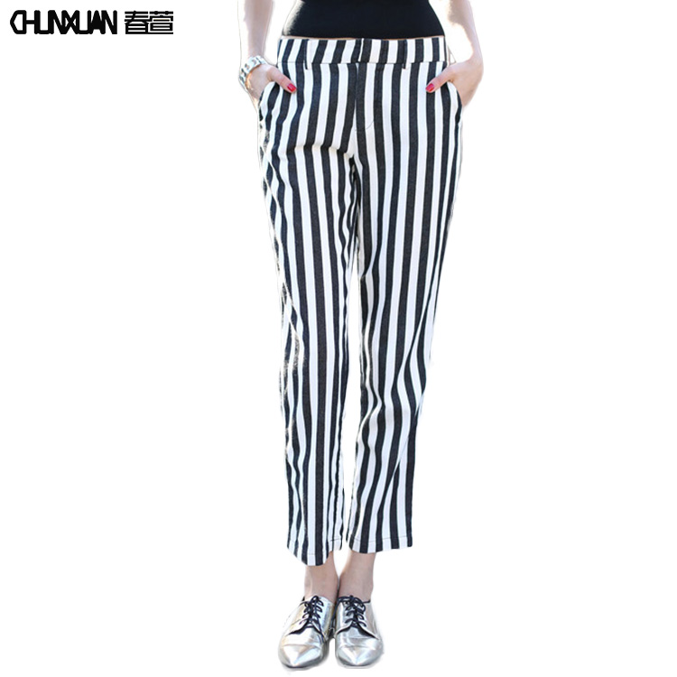 2018 newest women casual striped pants