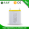 GLE 3.7V 2550mah Lithium Polymer Rechargeable Battery Make In China