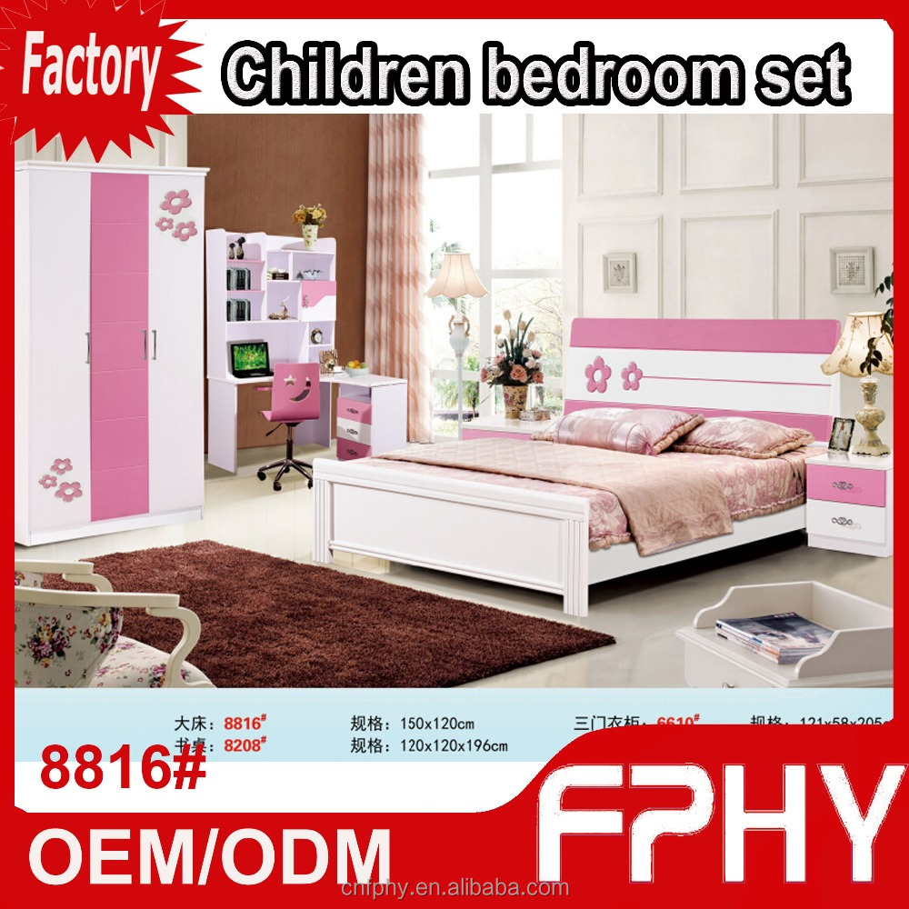 Wholesales FPHY 8816# Children Wooden MDF antique solid wood bedroom sleigh bed