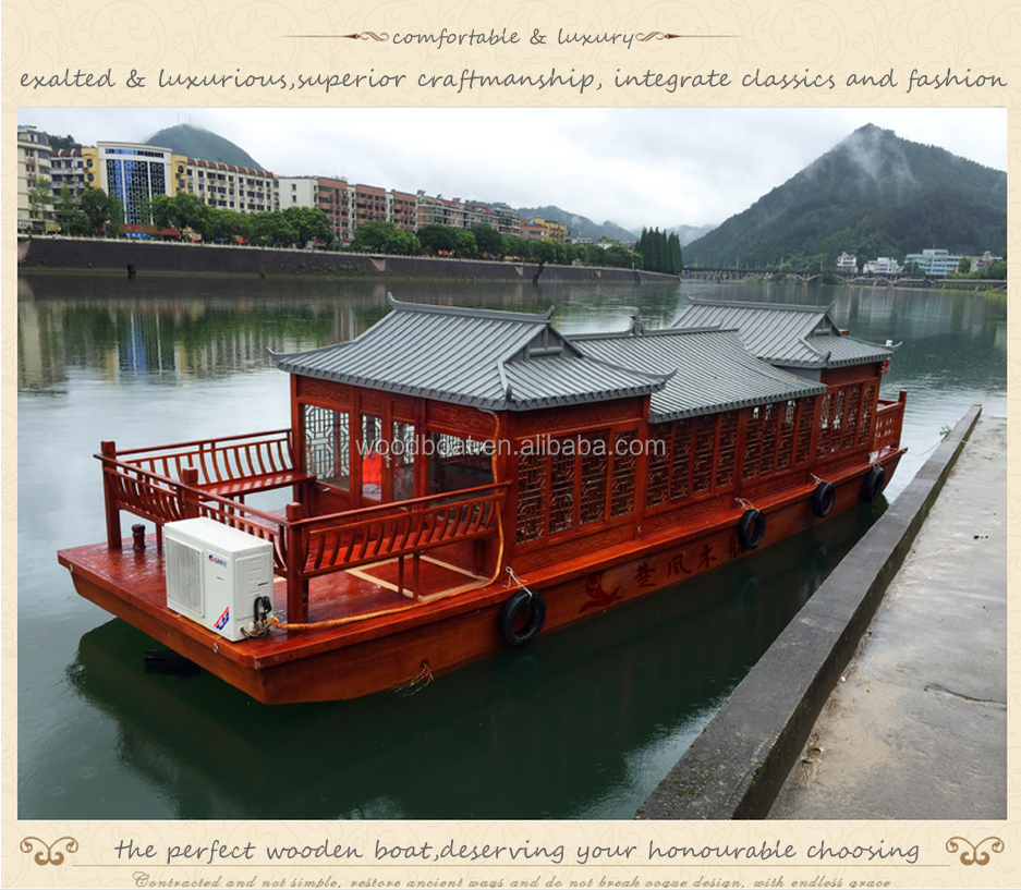 china style antient wooden boat