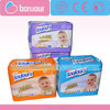 Toujours a quality baby diapers wholesalers in dubai
