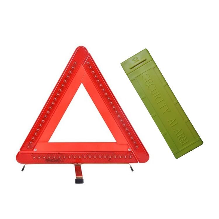 Безопасности три фута парковка автомобилей d 'fault сигнальная лампа