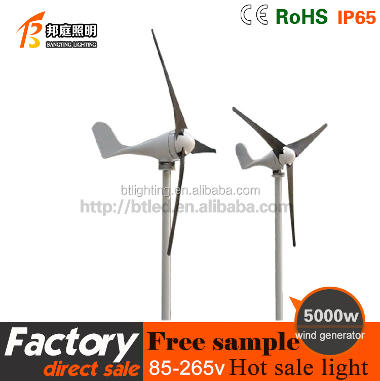WIND TURBINE 5kw with wind power on grid system 240v, off grid wind power system 24v 48v