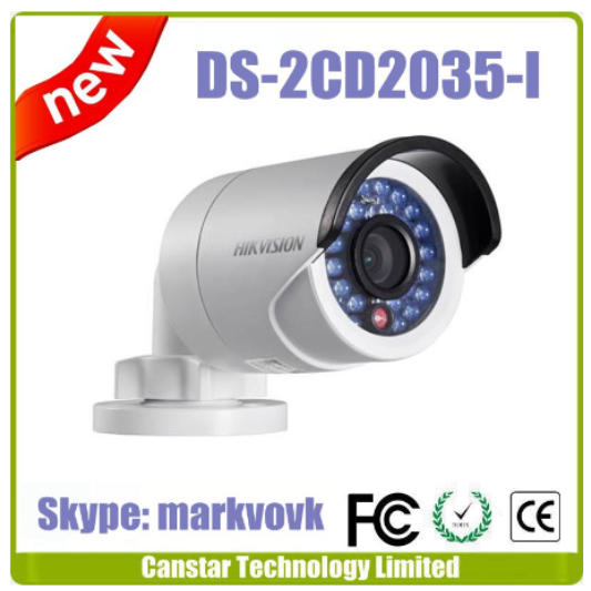Hikvision 3mp ipcamera DS-2CD2035-I replace DS-2CD2032-I