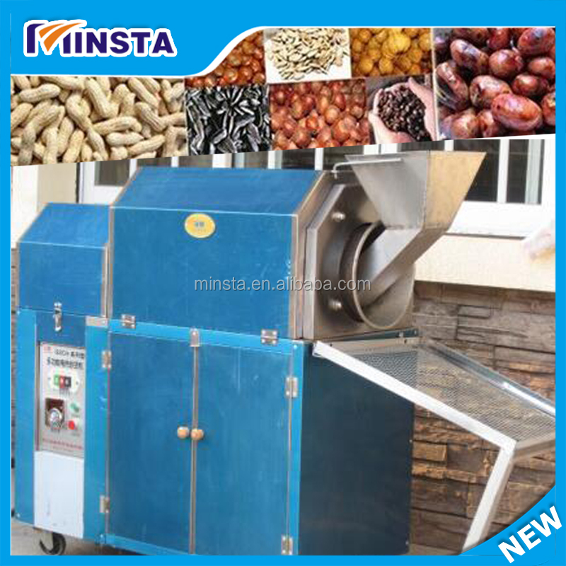 High efficiency stainless steel commercial nut processing machinery multifunctional walnuts roasting machine for sale
