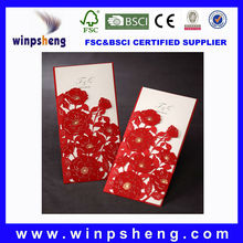 chinese wedding invitation card /latest wedding card designs
