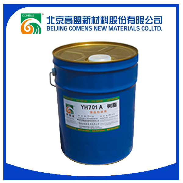 Solvent less laminating polyurethane adhesive for paper package