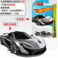 Hot Wheels Hot little sports car Original alloy car model fast and furious Toys for boys