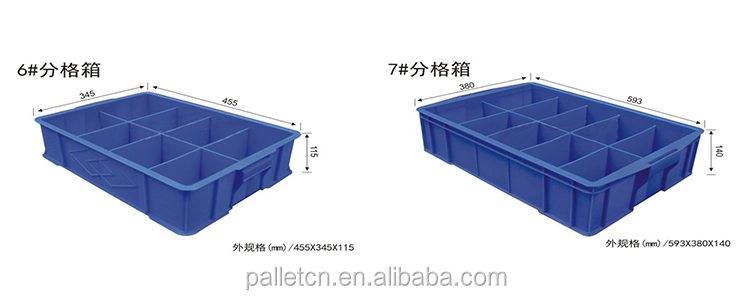 High Quality Plastic Turnover Storage Boxes With Partition