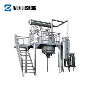 Salable chemical industry pharmaceutical concentration machine