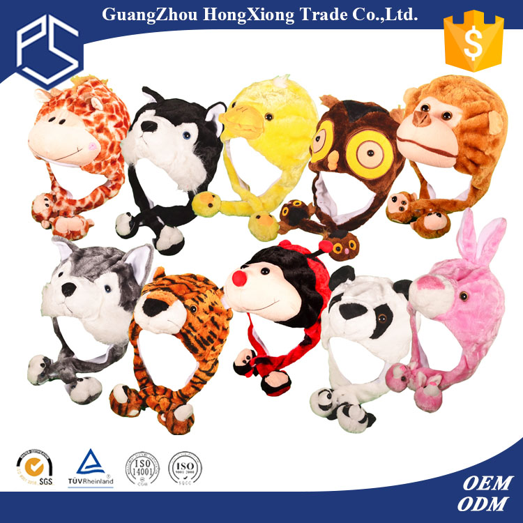 Hot selling 100% cotton animal winter fancy baby hats