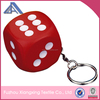 2014 Hot Sale Custom 6 Sided Dice Keychain