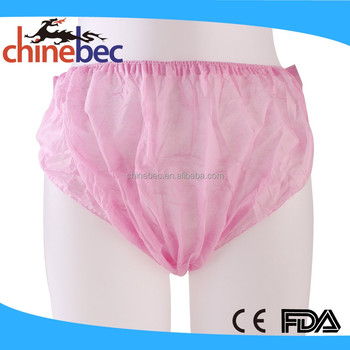 2e4bf9bf730 Hot Sale Anti Radiation Protection Ladies Maternity Underwear - Buy ...