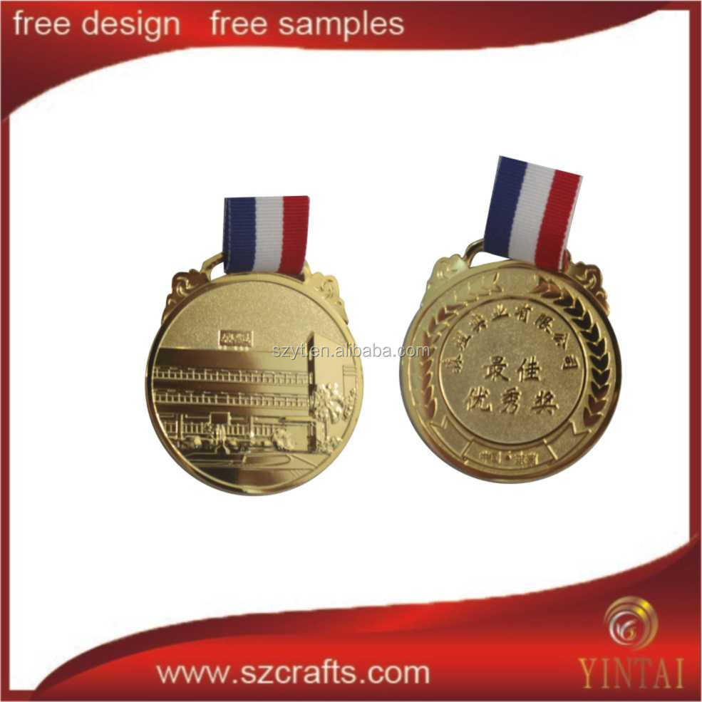 Gold Medal - Buy Gold Medal Product on Alibaba.com