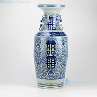 RZGZ01 Double happy hand paint blue and white Chinese traditional centerpiece porcelain vase with handles