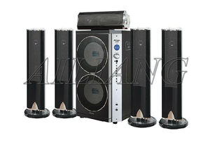 AILIANG 5.1 HOME THEATER SPEAKER ---USBFM9600C
