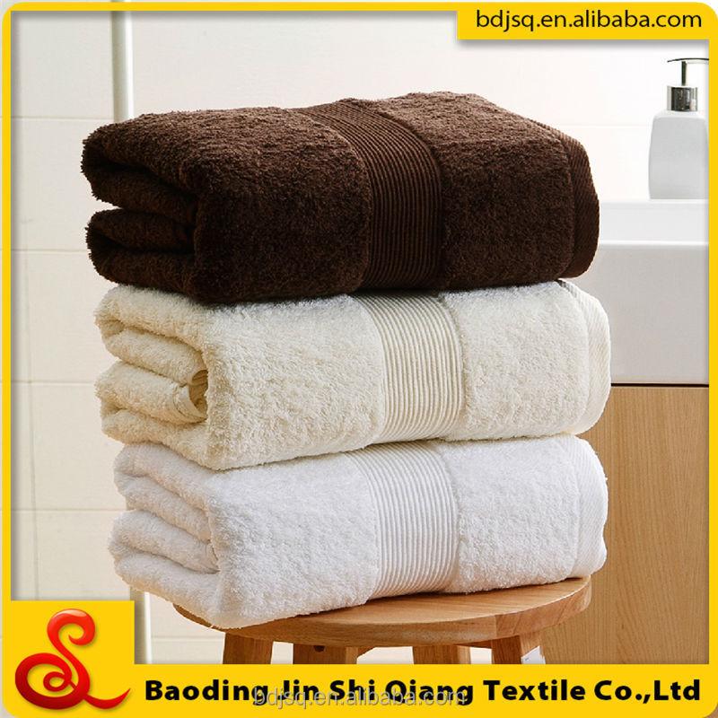 Wholesale Plain White Bath Towel Summer Beach Towel Hotel