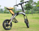 hot sale 14inch Robstep X1 folded electric scooter new e-bike