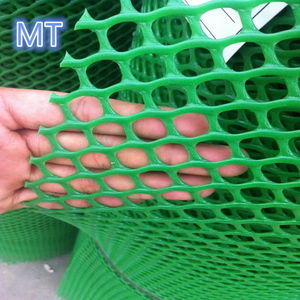 Flat polyethylene mesh green/yellow/white color