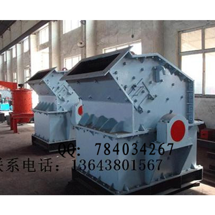 Vertical combination stone crusher vertical type concrete hammer compound crusher