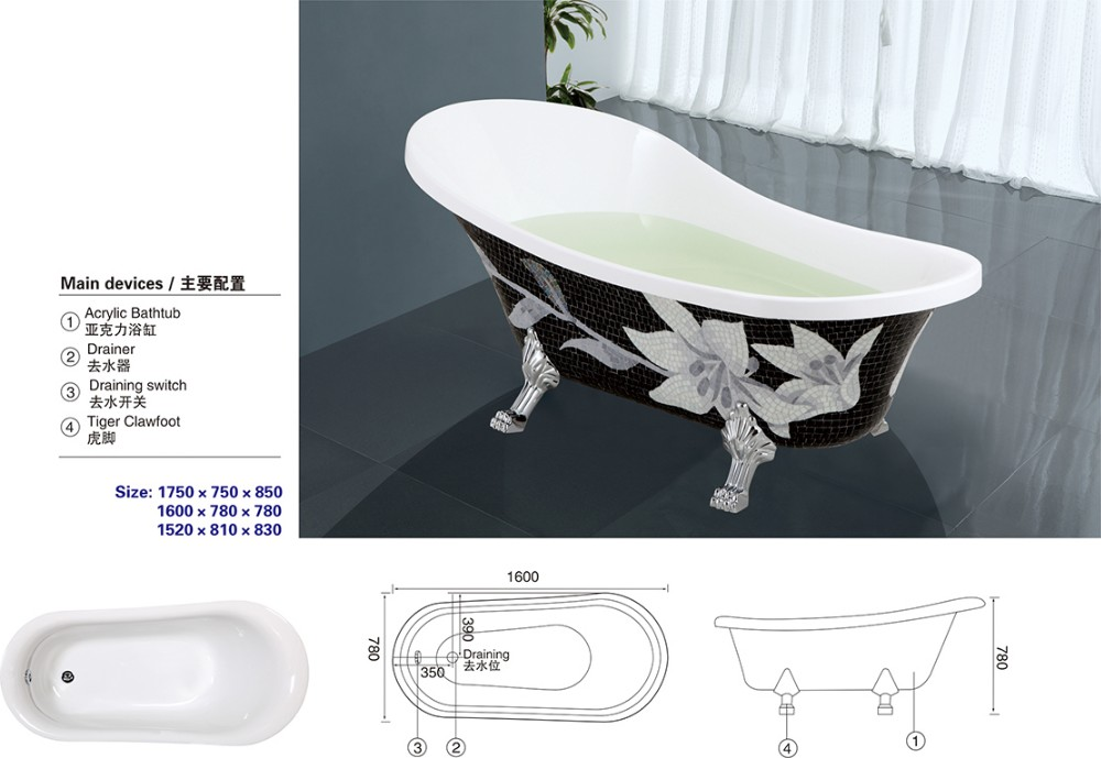 Small Clawfoot Bathtub Small Fiberglass Claw Foot Tub